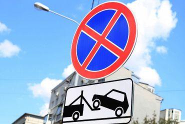 """Время действия знака """"Остановка запрещена"""" предлагают ограничить на нескольких улицах Нижнего Новгорода"""